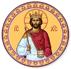 Christ_the_King Disc image