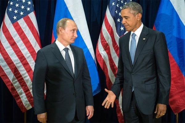 Obama humiliation