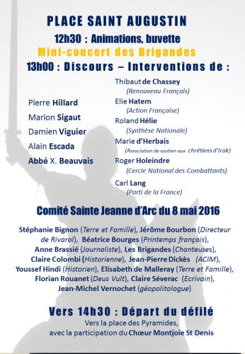 Jeanne d'Arc 2016 poster